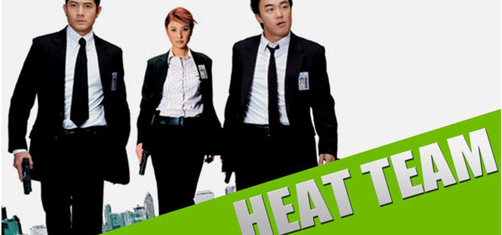 Heat Team recenzja filmu