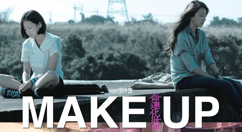 Recenzja filmu Make Up