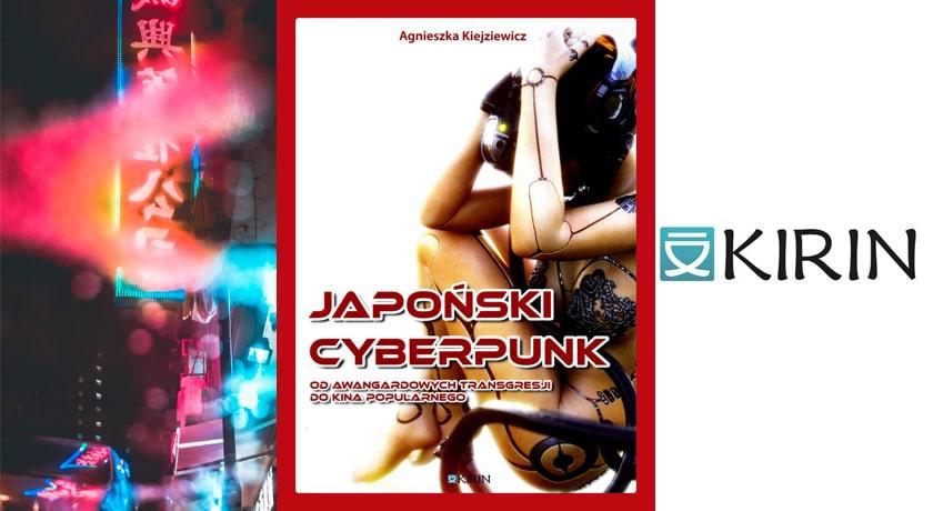 Japoński Cyberpunk - recenzja książki