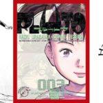 Pluto #3 - recenzja mangi