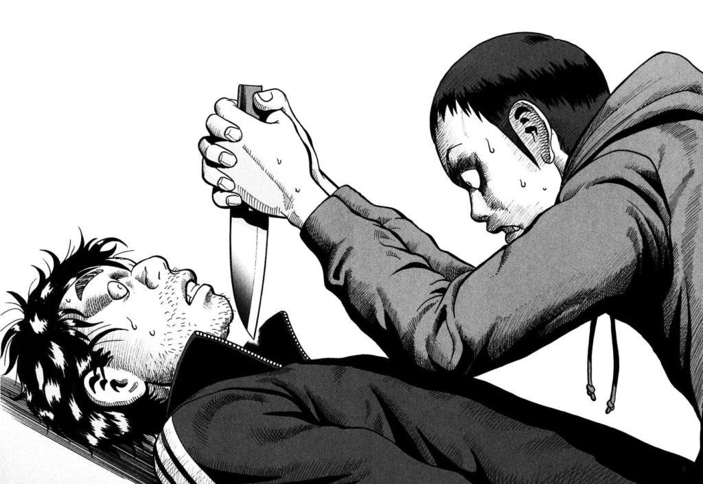 Przykładowy rysunek 1 - Ikigami tom 4