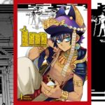 Egipskie klimaty - recenzja mangi IM: Wielki Kapłan Imhotep #1