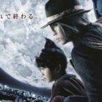Youkai ningen Bemu - recenzja filmu