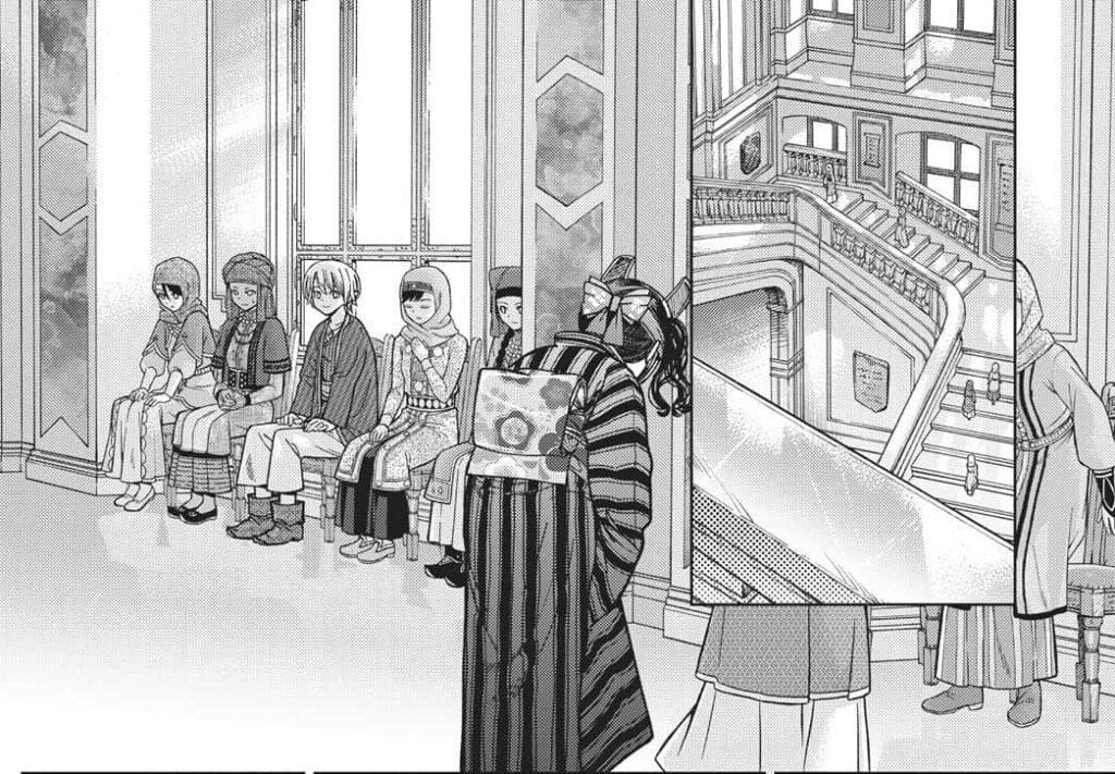 Wielki Strażnik Biblioteki #3 - grafika 1